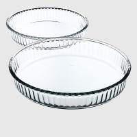 Menastyl:  Set de 2 plats à tarte ronds