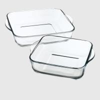 Menastyl:  Set de 2 plats à four carrés
